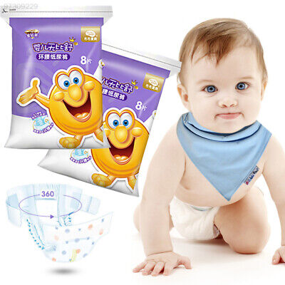 AA95 8pcs/Set Infant Diapers Mother Leakproof Breathability Potty Training