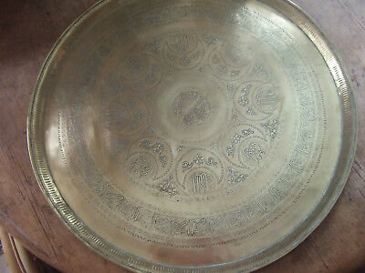 Large  Antique Brass Middle Eastern Table Top Tea Tray