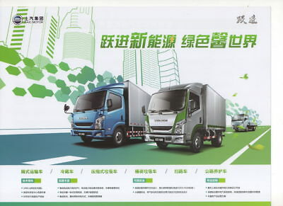 made In China Yuejin Ec100 & Ec300 Truck _2017 Prospekt Brochure