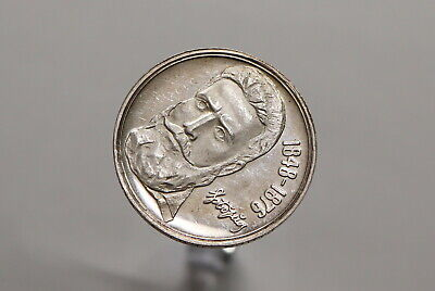 Silver KM 96 Death of Hristo Botev Great Bulgarian Poet BULGARIA 5 leva 1976