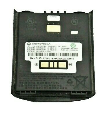 Motorola Symbol & Zebra MC55 MC65 MC67 Battery 82-111094-01