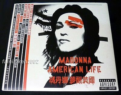 Madonna American Life Taiwan CD + Folded Poster w/Slipcase SEALED! madame x