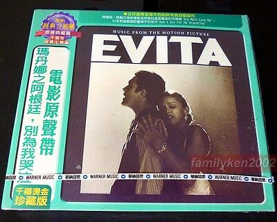 Madonna EVITA Taiwan RARE Gold CD SEALED! Don't cry for me argentina madame x