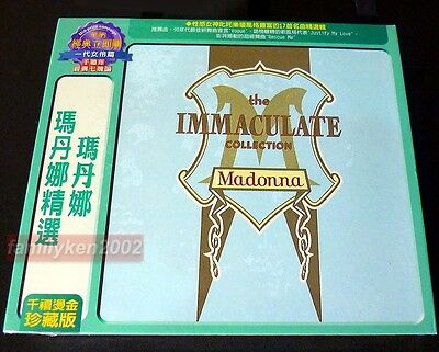 Madonna Immaculate Collection Taiwan RARE Gold CD NEW! best of hits madame x