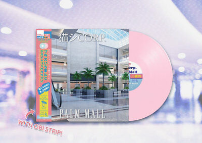 猫 シ Corp. (Catsystem Corp.) - Palm Mall // Pink LP vinyl ltd to 250. FIRST PRESS
