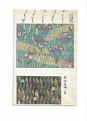 LILLIES: ORIG. JAPANESE FABRIC DESIGN WOODBLOCK PRINT circa 1910