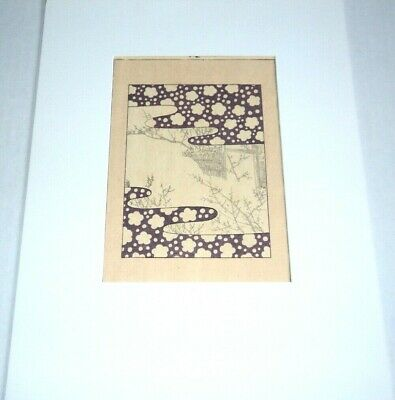 ORIG. VINTAGE JAPANESE FABRIC DESIGN WOODBLOCK PRINT - BAMBOO FENCE w/ pattern