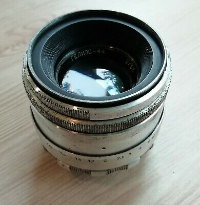 SILVER Helios-44 58mm F/2.0 Lens USSR Russian M39-M42 Swirly Bokeh with fungus
