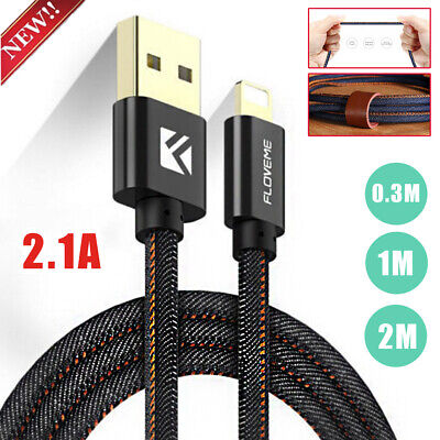 New CABLE POUR IPHONE 7 6 5 PLUS IPAD IPOD CHARGEUR USB METAL RENFORCÉ  1M 2M 3M