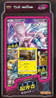 Pokemon Card Movie Detective Pikachu PROMO Mewtwo GX Special Jumbo Pack Korean