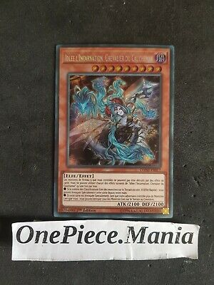 Yu-Gi-Oh! Idlee l'Incarnation, Chevalier du Cauchemar : DANE-FR017 -VF/Secret-