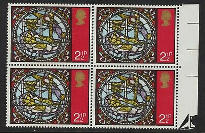 1971 Christmas SG894 Block Error - Omitted Colour Emerald - Pay No Cash