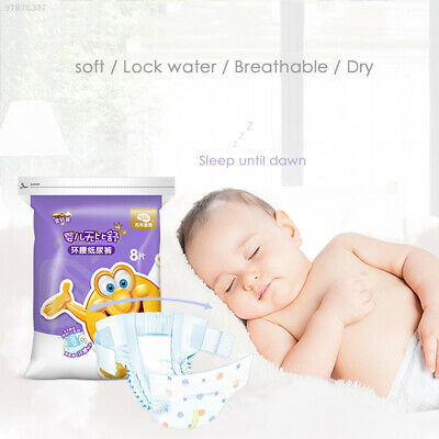 99C1 8pcs/Set Newborn Diapers Potty Training Breathability Unisex Home