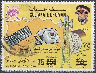 Oman SG214, National Day 1975 (1978 issue), Surcharge 75b on 250b, VFU