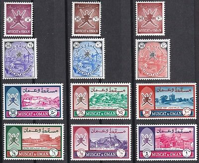 Muscat and Oman: 1970: Scott/SG 110 - 121 (complete set), MNH