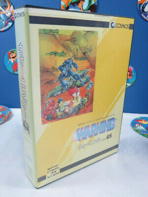WARNING TYPE 68  X68000 - Complet good condition