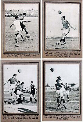 1936 Israel CIGARETTE CARDS Photo ALBUM Jewish SPORT BOOK Football SOCCER Boxing
