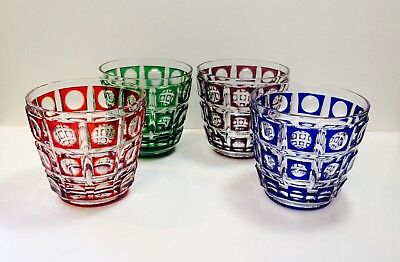 Set 4 Ajka Red Blue Green Purple Cased Cut To Clear Crystal DOF Whiskey Glasses