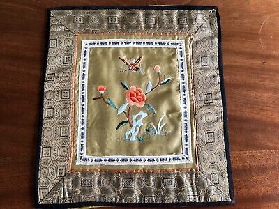 Vintage Chinese Hand Embroidered Small Silk Panel Flower & Butterfly 10x11 Inche