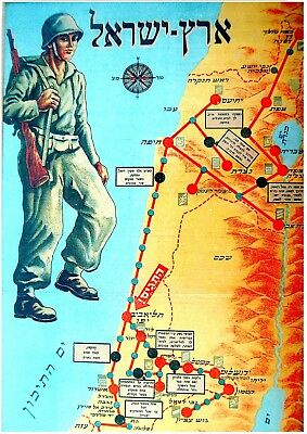 1948 Jewish MILITARY BOARD GAME Barlevi INDEPENDENCE WAR Israel MAP Judaica IDF