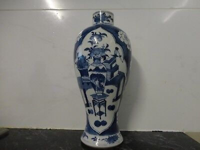 Antique Chinese blue and white Prunus Blossom porcelain Vase