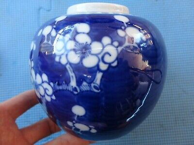 Antique Chinese Blue & White Prunus Blossom Ginger Jar with Cover