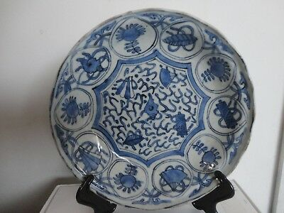 Antique Chinese Ming Wanli Blue and White Dish
