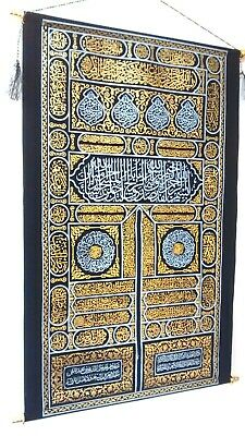 "Holy Kaaba Ghilaaf Makkah Door Cover Large 16"" X 25"" New Wall Hanging Gift 2019"