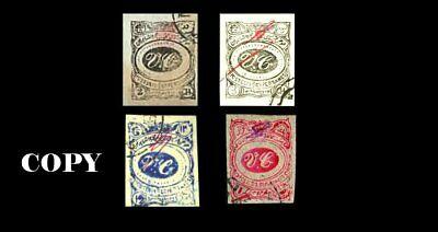 Ancient Persia, 1910 Meshed Stamps Four Values Fakes