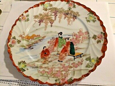 1 Antique Japanese Geisha Kutani Plate Hand Painted Porcelain + 1 Small Pitcher