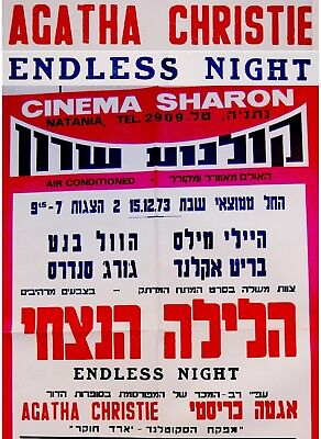 1973 Israel FILM POSTER Movie ENDLESS NIGHT Hebrew AGATHA CHRISTIE Hayley MILLS