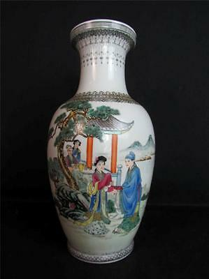 """ANTIQUE 1930s CHINESE PORCELAIN VASE, QIANLONG MARK, 24"""" INCH , QING PERIOD"""