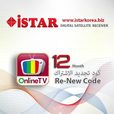 i star Code iStar Korea ONLINE TV One Year Sends by email 12 months Guaranty