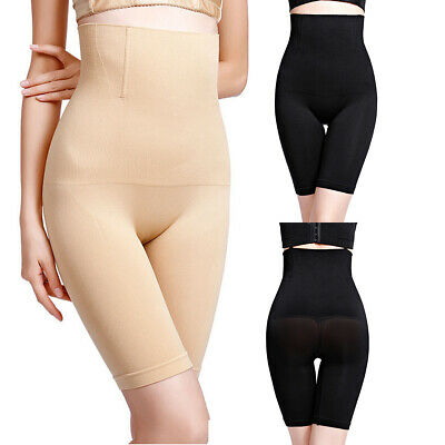 Shapermint Empetua All Day Every Day High-Waisted Shorts Pants Women Body Shaper