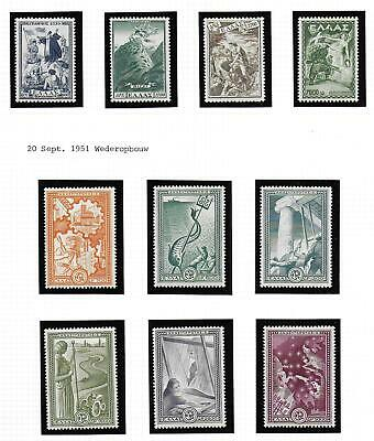 Greece stamps 1951 Collection of 10 stamps MNH VF HIGH VALUE!