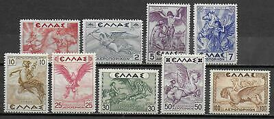 Greece stamps 1935 MI 374-382 MNH VF AIRMAIL