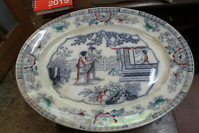 Antique 19C Ashworth Bros. Made In England Chinese Ironstone Large Tray
