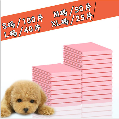 20-100pcs LARGE PUPPY TRAINING PAD TOILET PEE WEE MATS PET DOG CAT 33x45-60X90CM