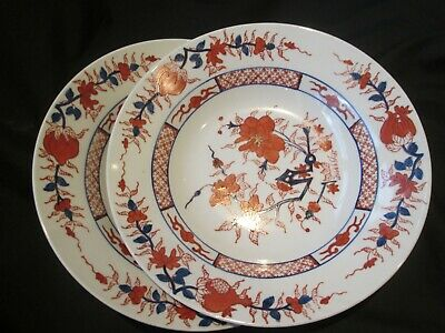 Chinese Ironstone  Pair Of Soup /Pasta Bowls  1960'S Hand Painted Wild Rose