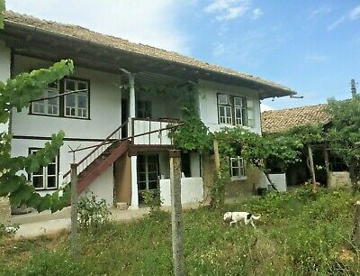 Traditional Bulgarian House  Lovely secluded position. Huge potential