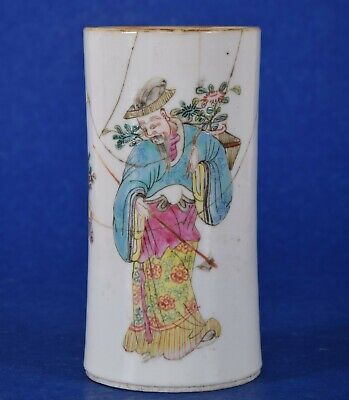 19C Qing Chinese Porcelain Brush Pot Enamels Two Figures Reference Example 1