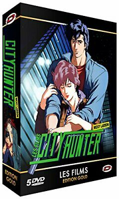 City Hunter The Movie & TV Special DVD-BOX (6 pieces, 450 minutes) anime [DVD] [