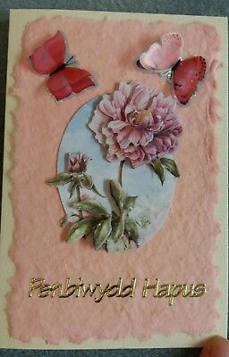 Happy Birthday Beautiful Welsh Birthday Card Pink Peonie Penblwydd Hapus