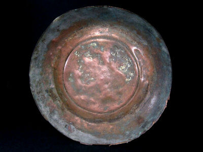 Attractive Late Medieval Household Copper Plate In As Found Condition!!!