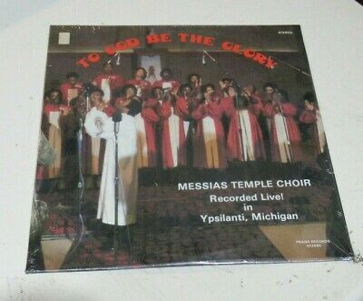 RARE - Lot of 5 Gospel / Christian Albums - Camille Doughty / Leviticus / MORE!!