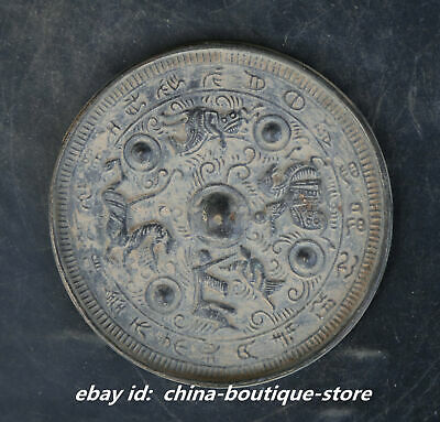 Collect Chinese Bronze Ancient Han Dynasty Horse People Sanskrit Mantra Mirror