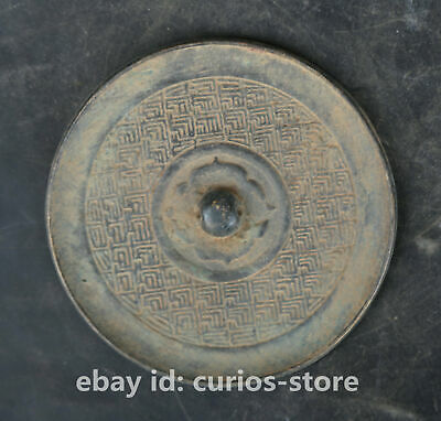 "3.7"" Collect Chinese Bronze Ancient Han Dynasty Wealth and Rank Bronze Mirror"