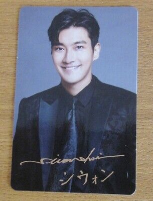 SUPER JUNIOR SIWON Official Photo card included with banana cake Super Show7 F/S