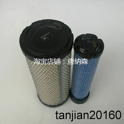Air filter Sunward SWE50 / 60 excavators air cell air filter air cleaner