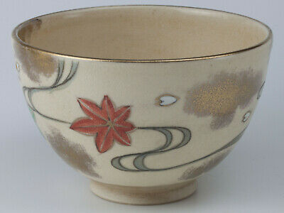 A351/ KYO ware/ Tea Bowl/ Tea Ceremony/ SADO/ Japanese Tradition/ Chawan